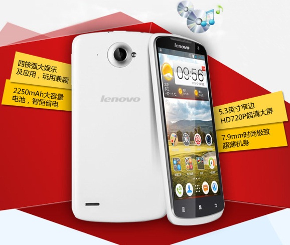 Lenovo-S920-Android-Jelly-Bean-official