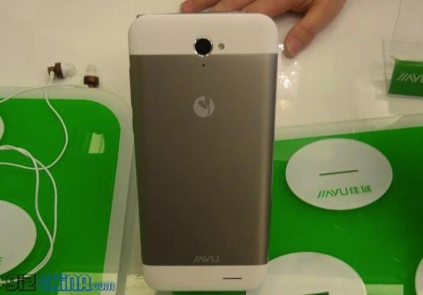 Jiayu G6, another giant smartphone leaked from China