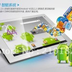 Ultrabooks, android ultra books, Ultrbooks 2013, cheap ultrabook, light ultrabook, free uktrabook, android ultrabook 2013 (17)