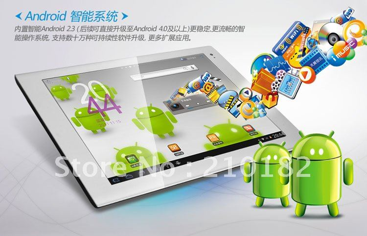 A1-ultrabook-laptop-9-7-IPS-10-points-tablet-1024×768-capacitive-Android-2-3-RK2918-1