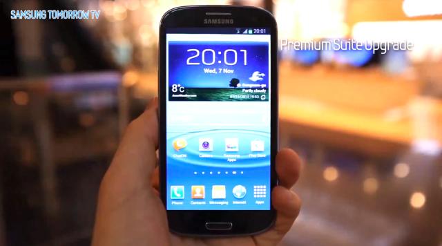 Galaxy S3 premium Suite Update, Galaxy S3 premium Suite Update MD4, Galaxy S3 MD4 update, MD4 update for galaxy S3