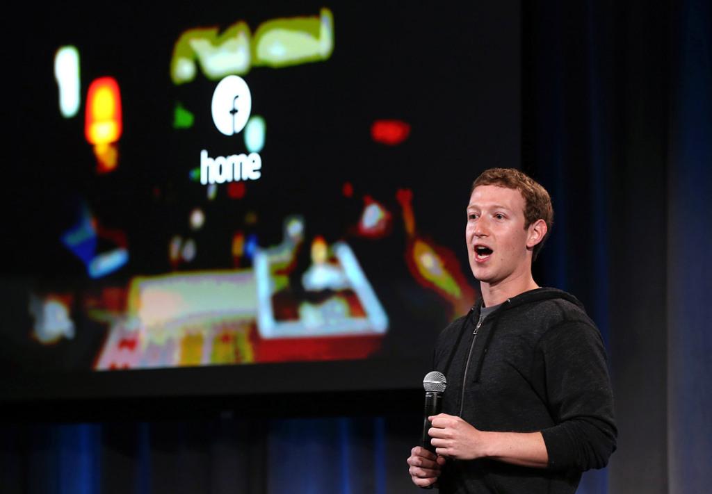 FAcebook home, Facebook mobile, facebook home new, facebook home 2013, 2013 facebook (9)