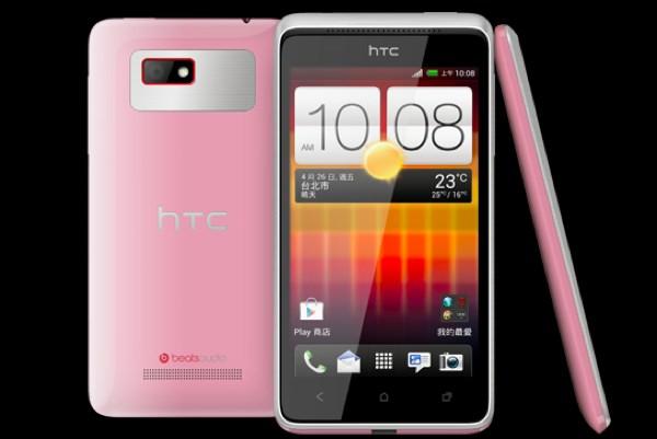 htc-desire-l-official-smartphone
