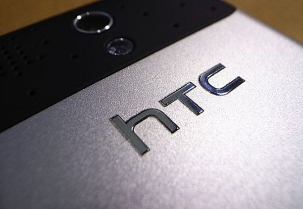 HTC 2013 HTC Leaks HTC M4 HTC M4 2013 HTC M4 Price 9