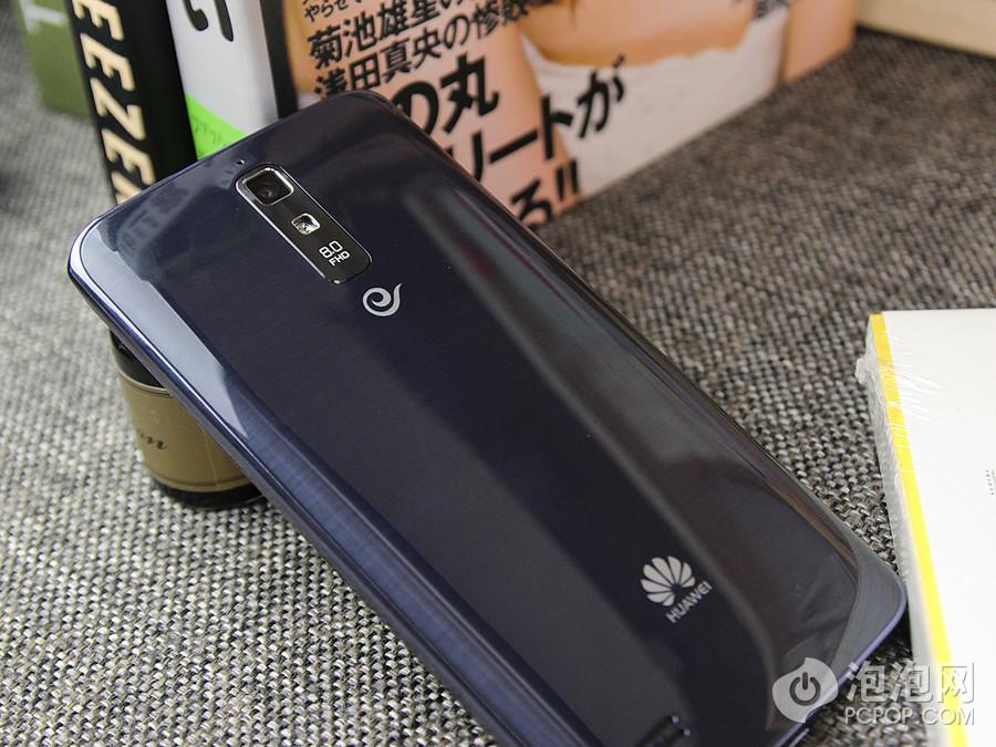 Huawei A199, Huawei A199 images, A199 specs, Huawei A199 smartphone, Huawei A199 mobile, Huawei new, Huawei 2013, Huawei latest (9)
