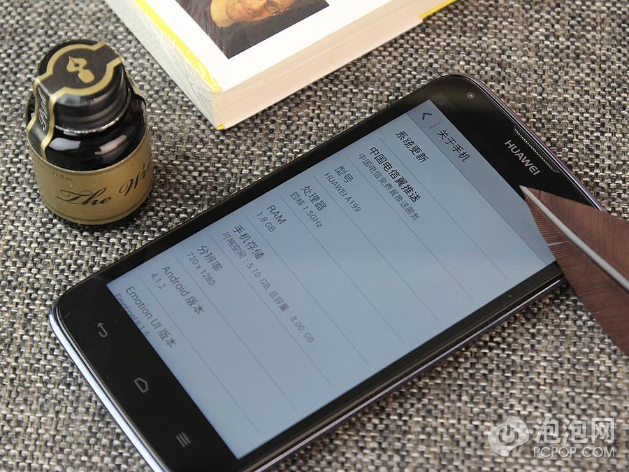 Huawei A199, Huawei A199 images, A199 specs, Huawei A199 smartphone, Huawei A199 mobile, Huawei new, Huawei 2013, Huawei latest (8)