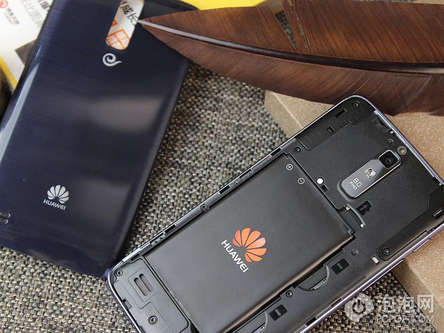 Huawei A199, Huawei A199 images, A199 specs, Huawei A199 smartphone, Huawei A199 mobile, Huawei new, Huawei 2013, Huawei latest (6)