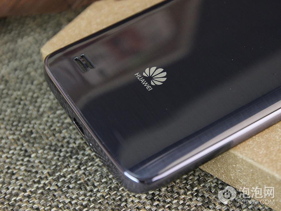 Huawei A199, Huawei A199 images, A199 specs, Huawei A199 smartphone, Huawei A199 mobile, Huawei new, Huawei 2013, Huawei latest (2)
