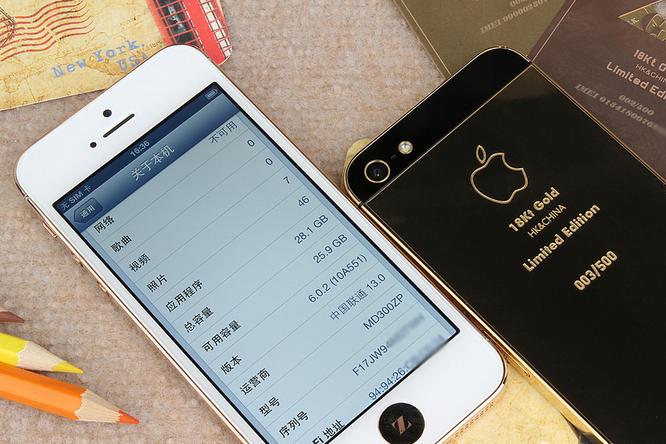 iPhone5_golden6