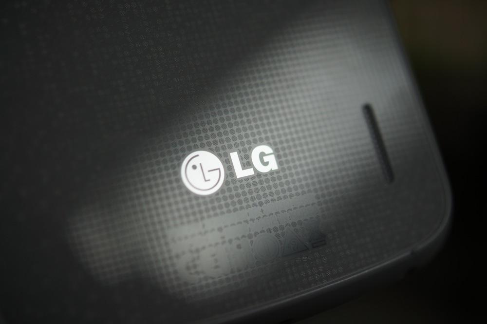 LG event LG Optimus G2 LG optimus release date