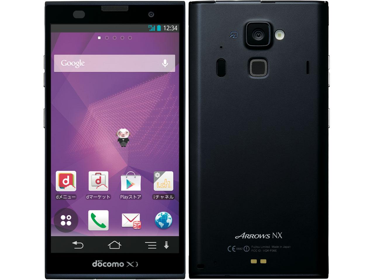 Fujitsu docomo Arrows NX F-06E, docomo Arrows NX F-06E, Arrows NX F-06E, NX F-06E, Fujitsu NX F-06E, Japanese latest smartphone, japanese phone 2013 (2)