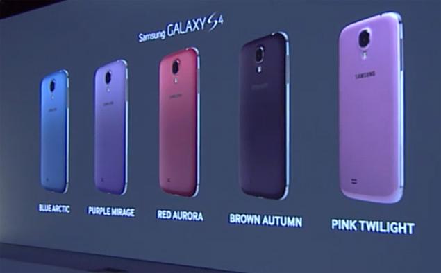 GalaxyS4Colors-635
