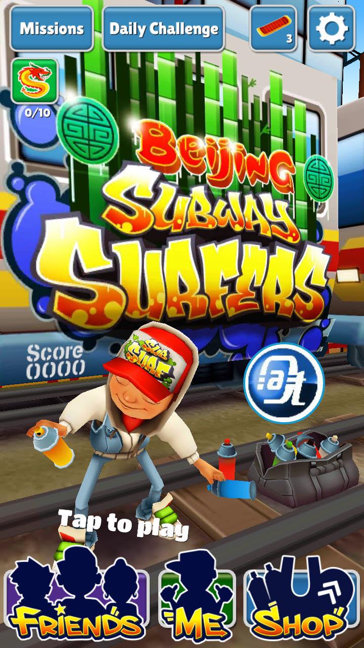 Subway_Surfers_Beijing_hack12