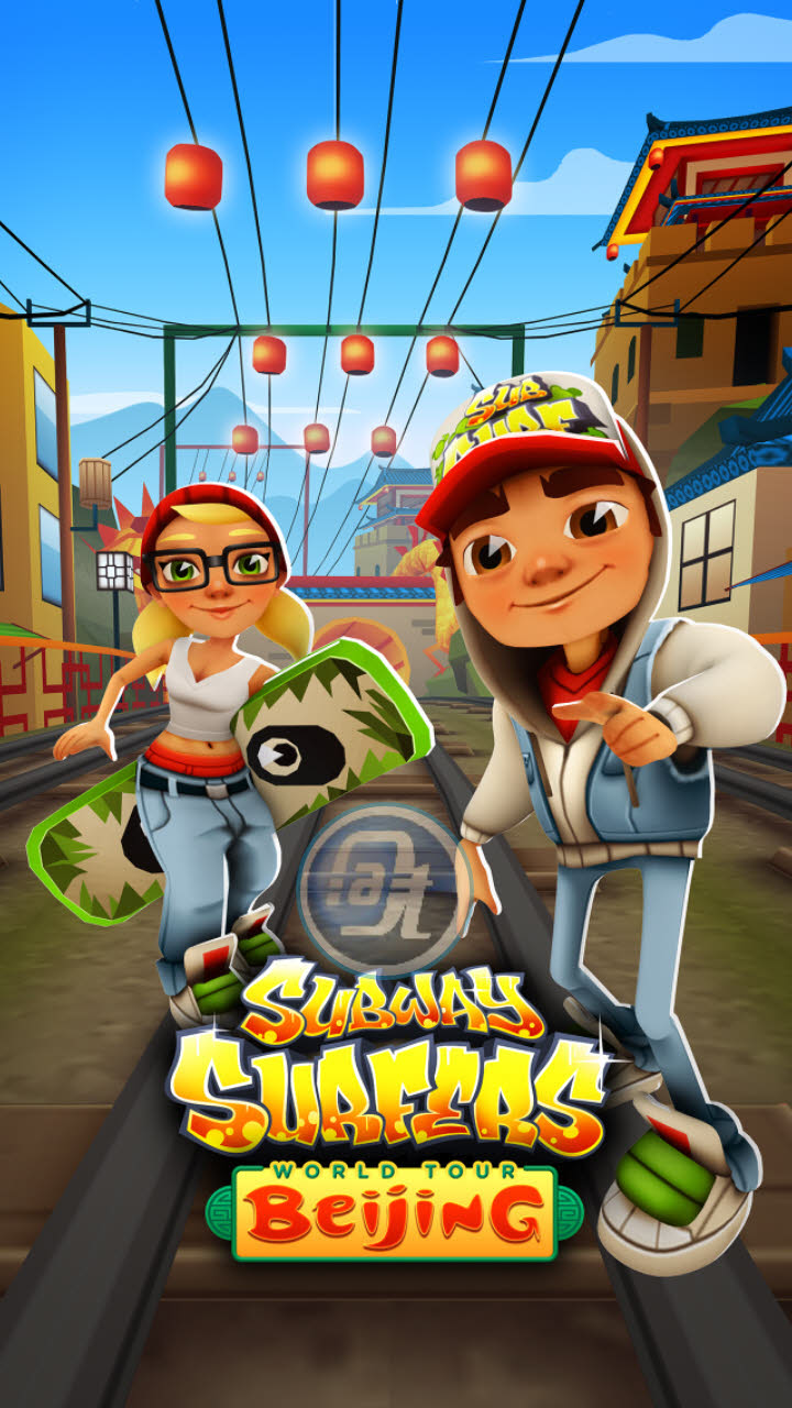 Subway_Surfers_Beijing_hack17