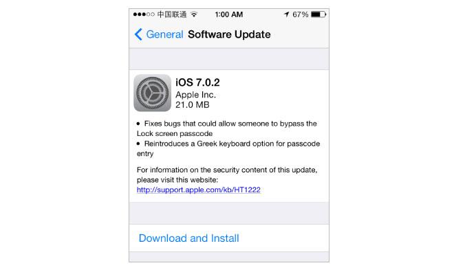 iOS_7.0.2 (4)