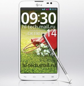 Exclusive image of LG Pro Lite dual