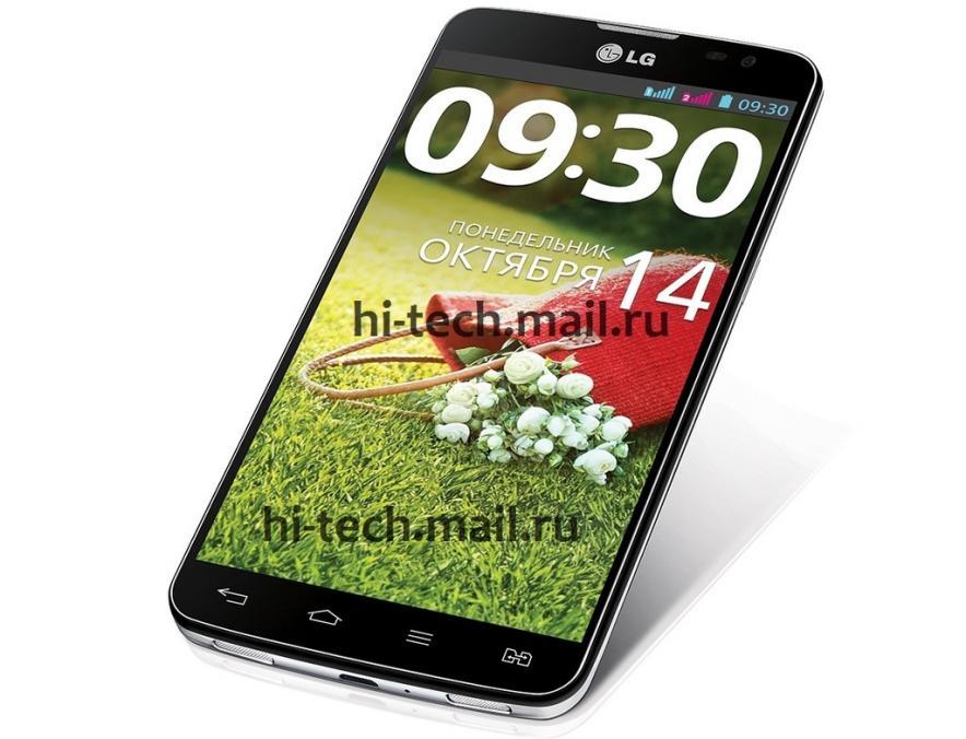 LG Pro Lite