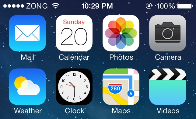 iOS7 battery Percentage, Display iOS 7 Battery Percentage