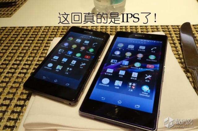Sony Xperia Z1S with Xperia Z1 comparison