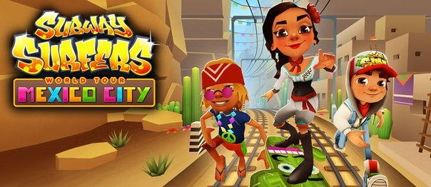 Subway Surfers Mexico, Subway Surfers Mexico hack