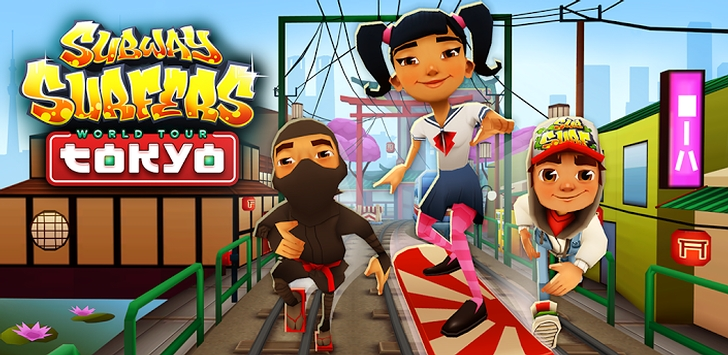 subway surfers hacked version for pc