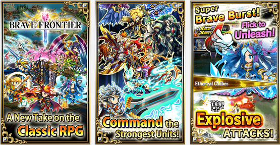 Download Brave Frontier 1.1.19 Apk Mod