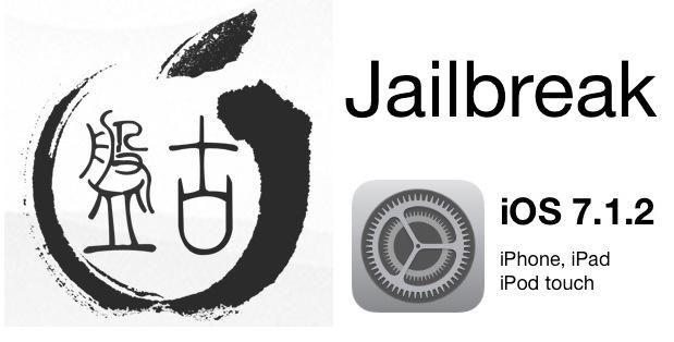 jailbreak-ios-7-1-2-pangu