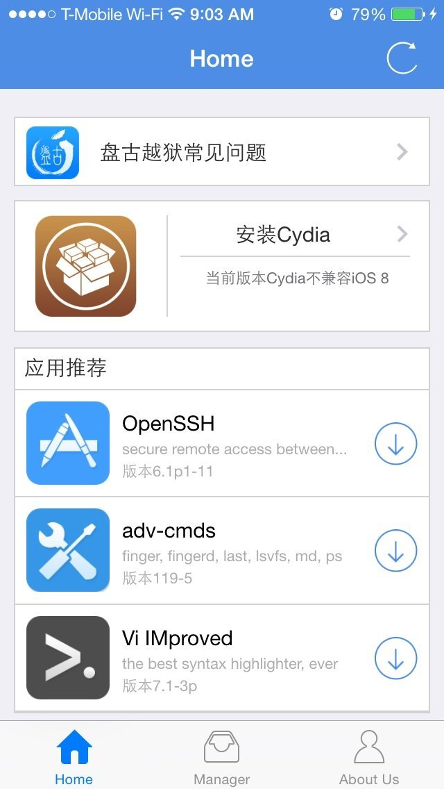can you get ios 8 on iphone 4 cydia 1 1 13 for ios 8 ios 8 1 jailbreak 20653