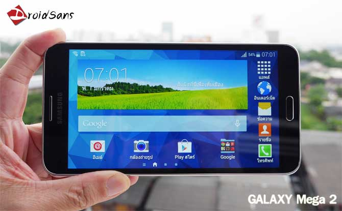 Samsung-Galaxy-Mega-2-preview