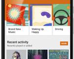 google-play-music-redesign-update