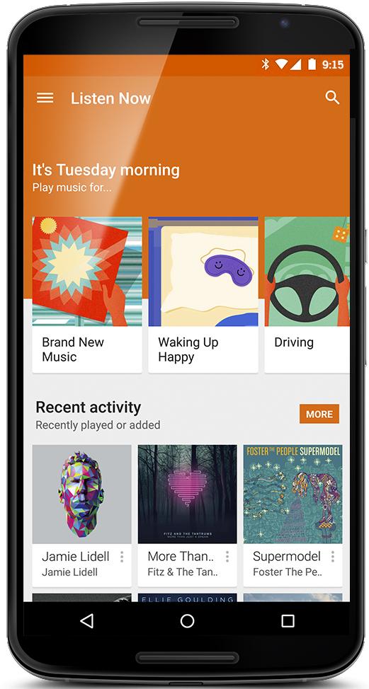 google-play-music-5.7.17.80Q