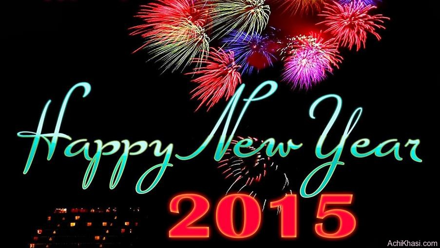2015-happy-new-year-wallpapers