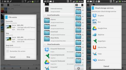 Solid Explorer File Manager apk