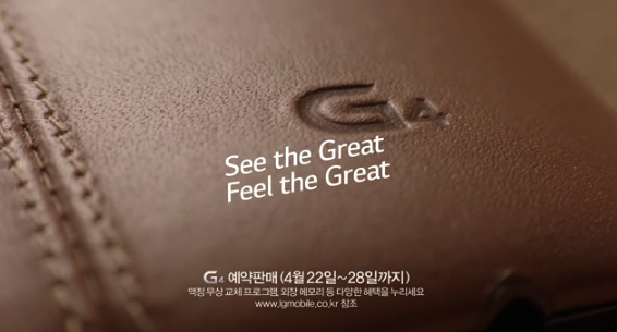 LG-G4-Genuine-Leather-Back-Cover