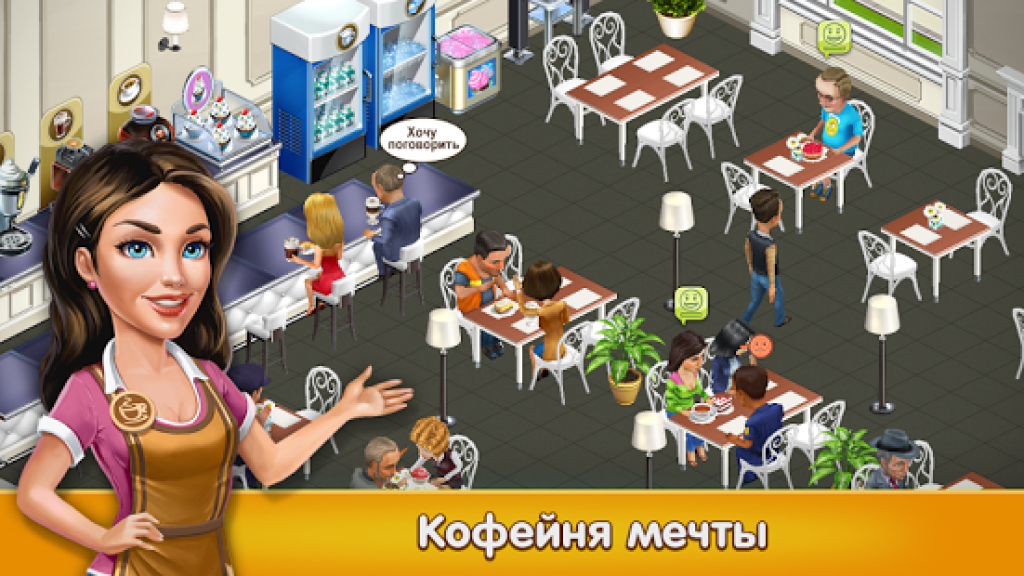 my cafe recipes stories v1 mod apk unlimited money hack axeetech. Black Bedroom Furniture Sets. Home Design Ideas