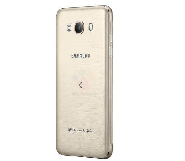 Galaxy J7 gold back
