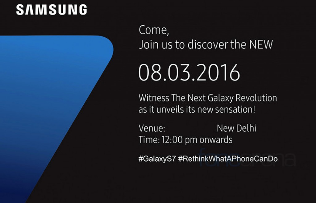 Samsung-Galaxy-S7-India-launch-invite