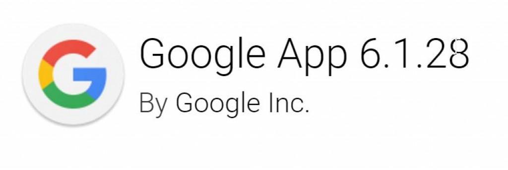 latest google app apk