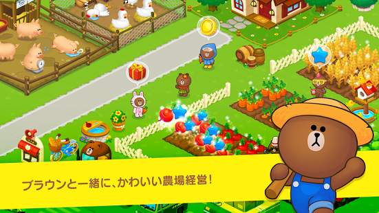Line Brown Farm v1.3.1 Mod Apk with unlimited coins and money ...