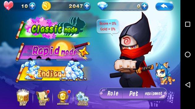 Sprint-Ninja-Mod-Apk