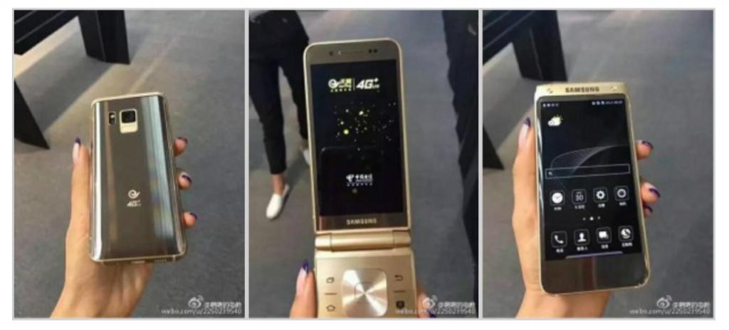 samsung-flip-phone-2016-new