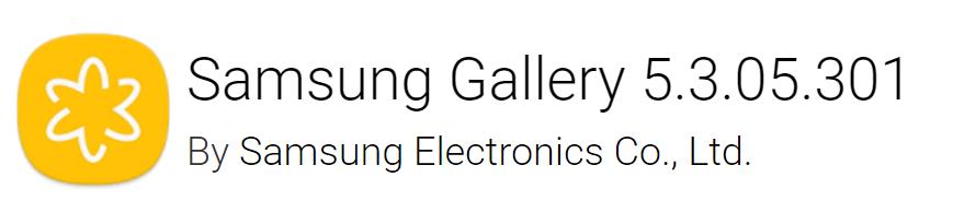 Samsung-Gallery-Apk