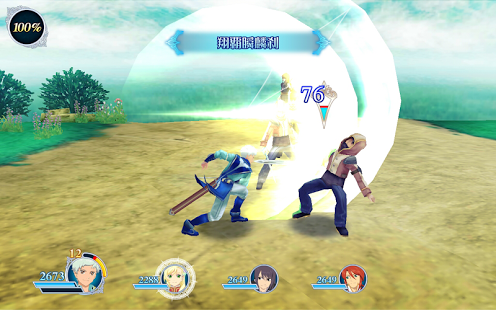 Tales-of-the-Rays-Mod-apk-hack