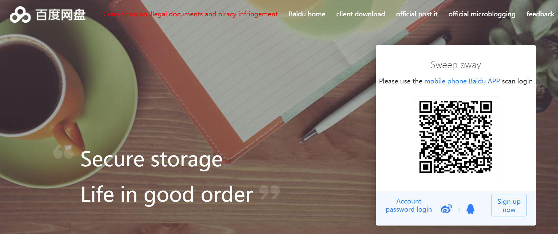 2-TB-Free-Cloud-Storage-Baidu