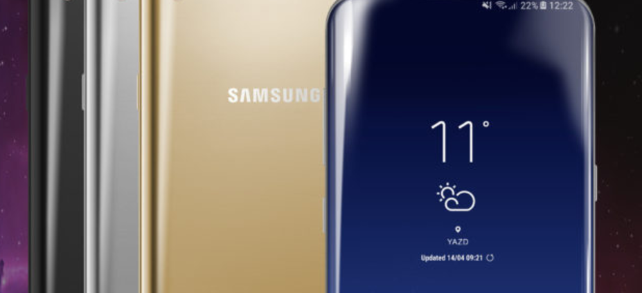 Galaxy S9 Design spec price