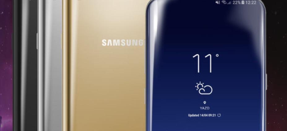 Galaxy S9 Design spec price