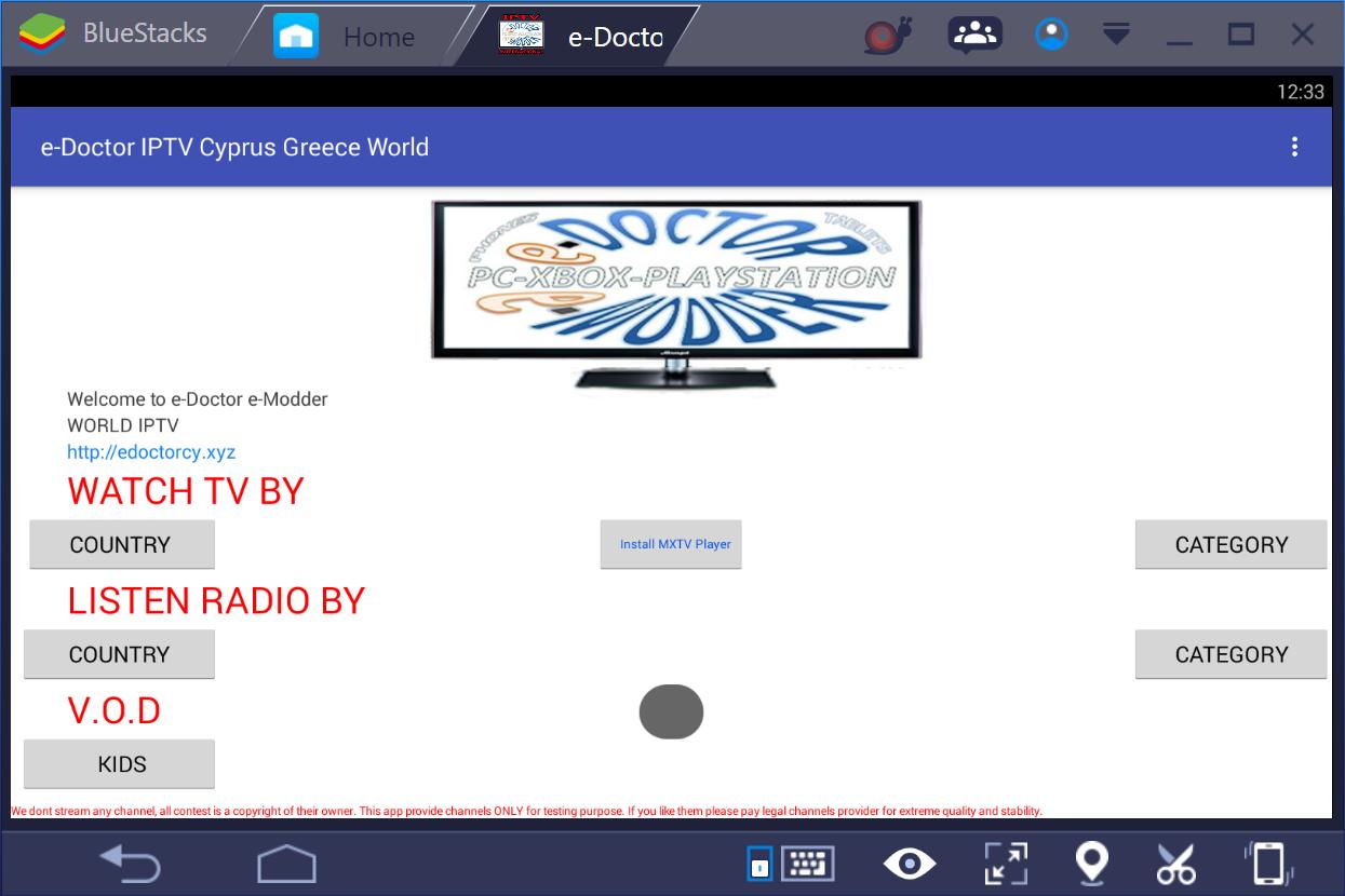 eDoctor-For-Windows-10