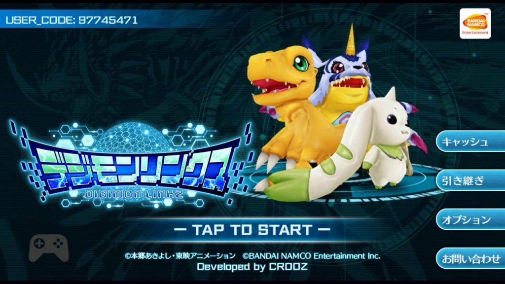 Digimon Links mod apk english