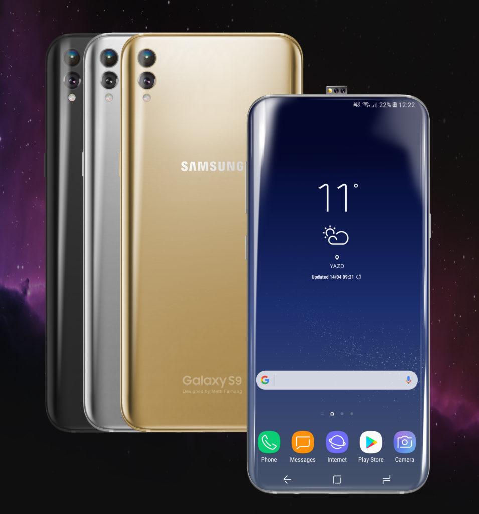 Samsung-Galaxy-S9-display
