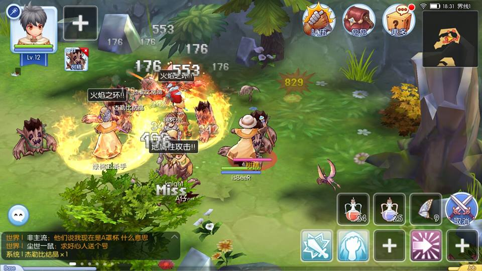 Ragnarok M Eternal Love Mod Apk hack